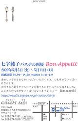 a1246_2.jpg